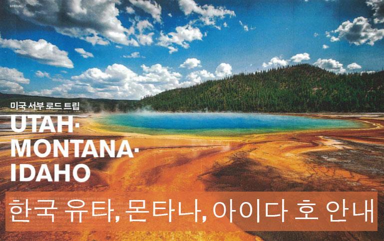 image: korean visitor guide